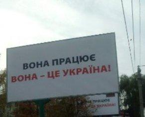 Почему украинцы не хотят работать?