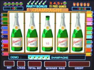 Игровой автомат Champagne: не торопитесь рисковать, прежде чем пить шампанс ...