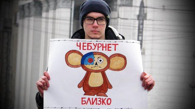 В РФ протестировали отключение Рунета от глобальной сети