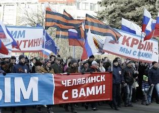 Митинг в поддержку Крыма в Челябинске