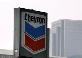 Chevron отказался добывать сланцевый газ на Западной Украине