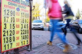 Валютная проверка на прочность для Украины