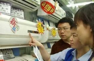 По наличию бытовой техники украинцы оказались беднее китайцев