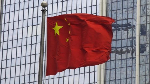 Китай заключил с 14 странами Азии крупнейшее в мире соглашение о свободной торговле