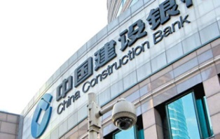 Банки КНР начали отказывать россиянам в обслуживании оффшорных счетов