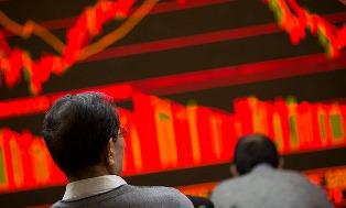 Замедленный рост: что происходит с экономикой Китая?