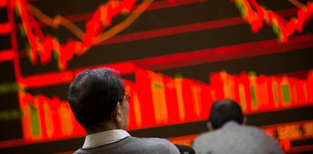 Экономика Китая
