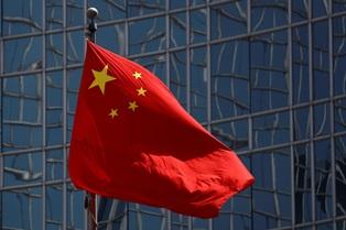 Экономика Китая показала рекордный рост в истории