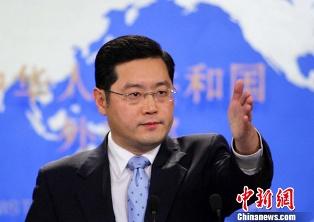 КНР поддерживает Россию по Украине