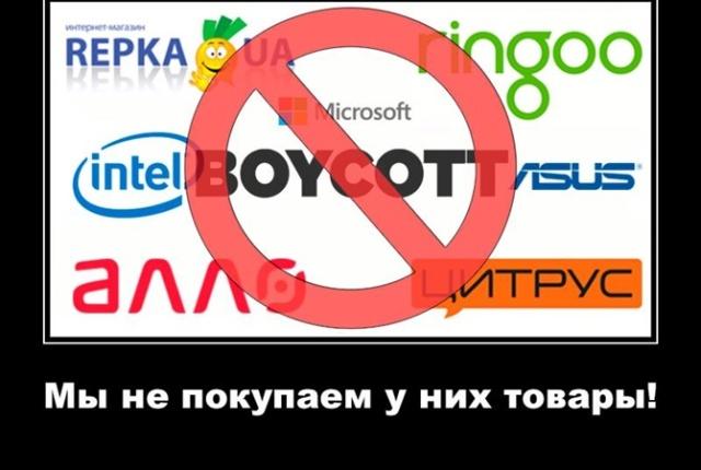 Цитрус и Алло готовит новые ограничения на заграничные покупки украинцами