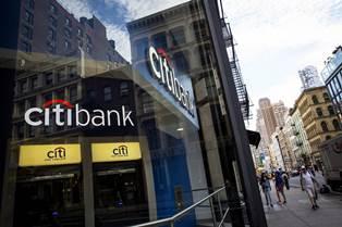 Citigroup: потенциал падения российского рубля еще не исчерпан