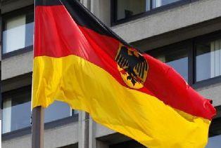 Немецкая щедрость: украинские солдаты проходят лечение в Германии