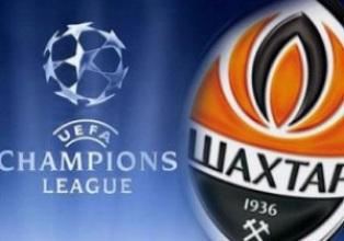 Лига Чемпионов-2014/2015: легкая группа для донецкого Шахтера