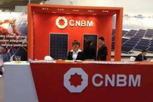 Китайская CNBM скупила крупнейшие солнечные электростанции в Украине