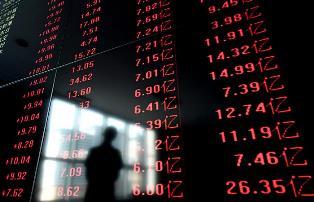 Фондовый рынок в Китае рухнул сразу после открытия торгов