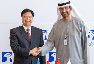 Китайская корпорация заключила нефтяной контракт в ОАЭ на сумму $1,77 млрд