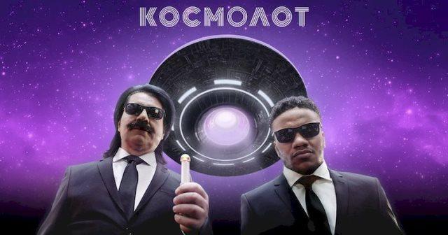 Украинское онлайн-казино Cosmolot: особенности и основные преимущества