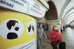 Красная зона COVID: Украина попала в список стран со значительным распространением коронавируса