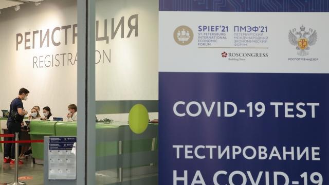 В РФ зафиксирован очередной рекорд смертности за сутки от COVID