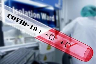В Украине установлен рекорд суточной заболеваемости COVID за все время панд ...