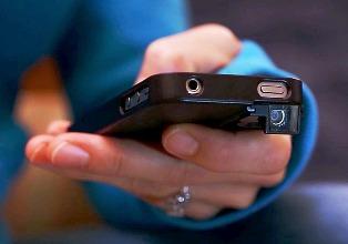 Создан чехол для iPhone с функцией шпионской съемки