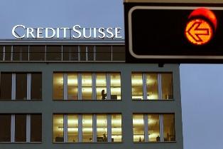 Чем швейцарские банкиры разозлили США