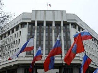Сепаратизм в Крыму: опубликован бюллетень референдума, Россия приостанавлив ...