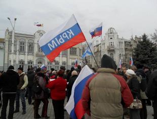 В Крыму центры занятости проведут бесплатное обучение по использованию порт ...