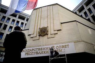 Украина подаст иск в Международный уголовный суд из-за анексии Крыма