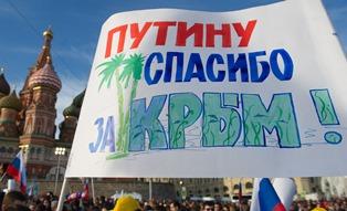 В Крыму судят журналиста РС за непризнание полуострова российским