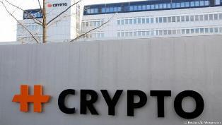 Швейцарская компания годами помогала ЦРУ перехватывать секретные сообщения 120 стран