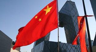 Кризис в Китае: почему это коснется каждого?