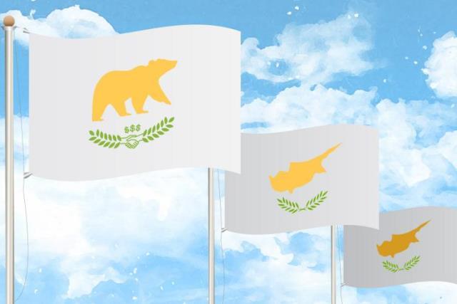 Кипр с ноября отменяет программу гражданства в обмен на инвестиции