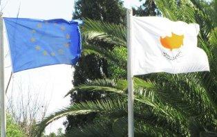 Кипр предлагает самый простой путь стать гражданином ЕС