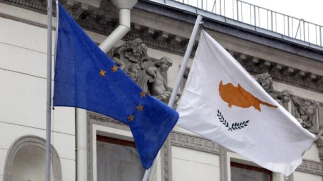 На Кипре раскрыли имена владельцев золотых паспортов из группы риска: большинство из РФ и Украины