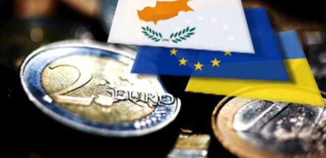 Кипр и Нидерланды остаются главными инвесторами в Украину