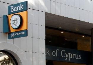 The Guardian: Трамп получал кредиты в связанном с Путиным кипрском банке