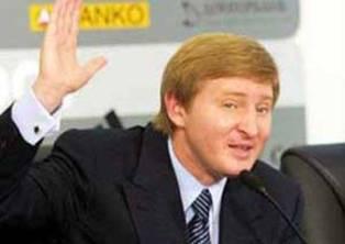Банк Ахметова вернул долги