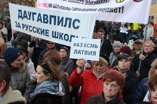 The Economist: как страны Балтии срывают спецслужбам РФ повторение украинского сценария