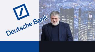 Расследование: как Deutsche Bank помогал Коломойскому выводить миллионы