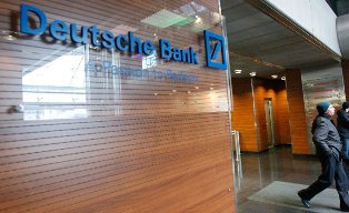 В конгрессе США хотят проверить кредит немецкого DB российскому ВТБ