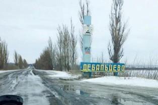 В Дебальцево зашел эшелон оружия и боеприпасов из России?