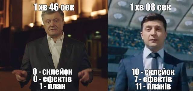 Дебаты уже состоялись: сравнение роликов Зеленского и Порошенко