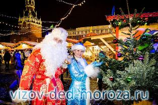 Здравствуй, Новый год, или первая встреча с Дедом Морозом