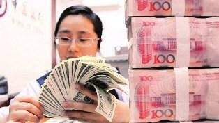 Китаю и РФ не удается уменьшить зависимость от доллара