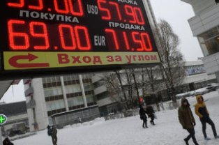 Россия-2015: ставка на дефолт