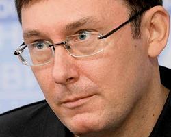 Судебное следствие в отношении Ю.Луценко приостановлено