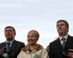Лидеры БЮТ и НУ-НС парафировали соглашение о создании коалиции