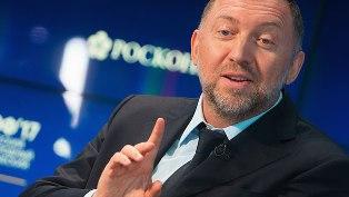 Россиянам подымут тарифы на ЖКХ чтобы компенсировать потери Дерипаски от са ...