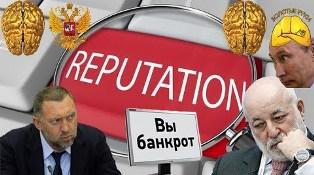 США завили о блокировке кипрских счетов российских олигархов